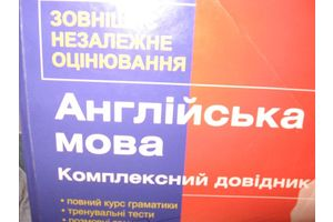 б/у Books in english