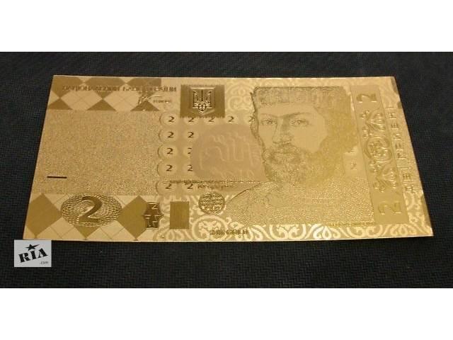 продам Золотая банкнота5,10,20,50,200 и 500 гривен бу в Шостке