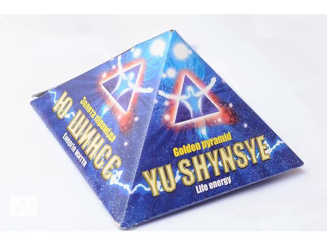 купить бу Золотая пирамида Ю-ШИНСЕ в Киеве