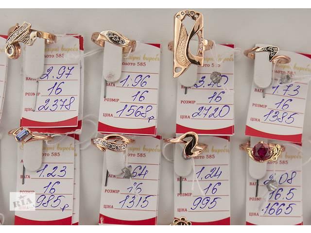 купить бу Золотые женские кольца в Киеве