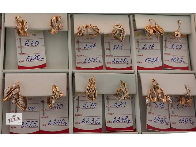 продам Золотые женские серьги бу в Киеве