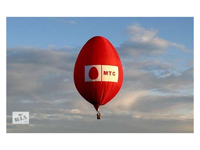 продам Золотой номер МТС 095 2Х8 1111 бу в Луганске