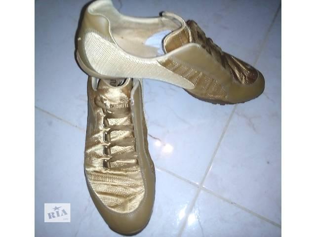 Золотые кроссовки Puma ,по стельке 39 р - 25. 5 см, оригинал- объявление о продаже  в Киеве