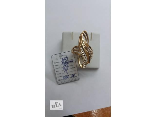Золотые изделия в отличном состоянии по смешной цене- объявление о продаже  в Одессе