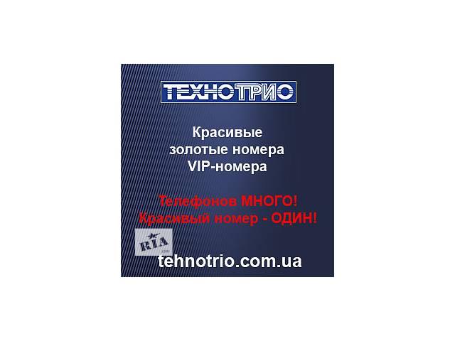 Золотые номера Киевстар МТС Лайф- объявление о продаже  в Виннице