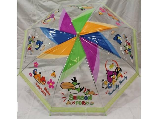 бу Зонт детский в Бахмуте (Артемовск)