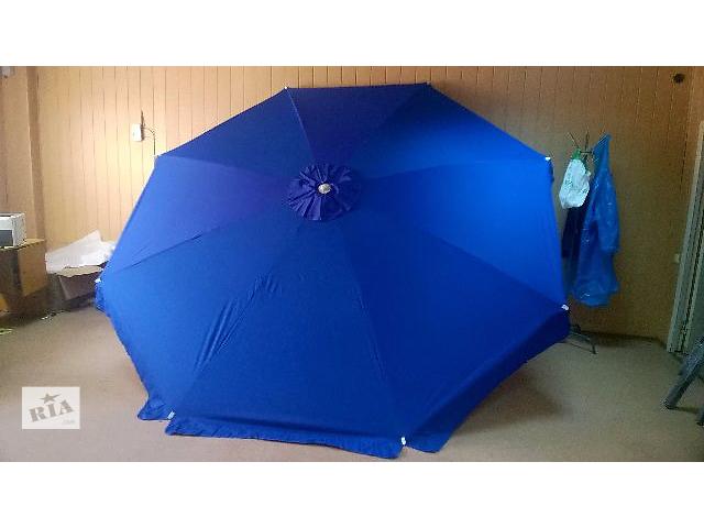 Зонт для кафе 4 метра - объявление о продаже  в Одессе