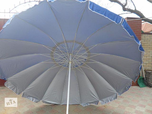 Зонт торговый 16 спиц - объявление о продаже  в Одессе