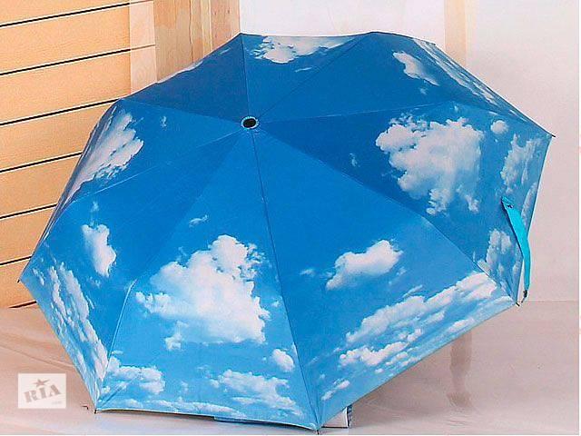 Зонт женский Голубое небо с белыми облаками- объявление о продаже  в Николаеве