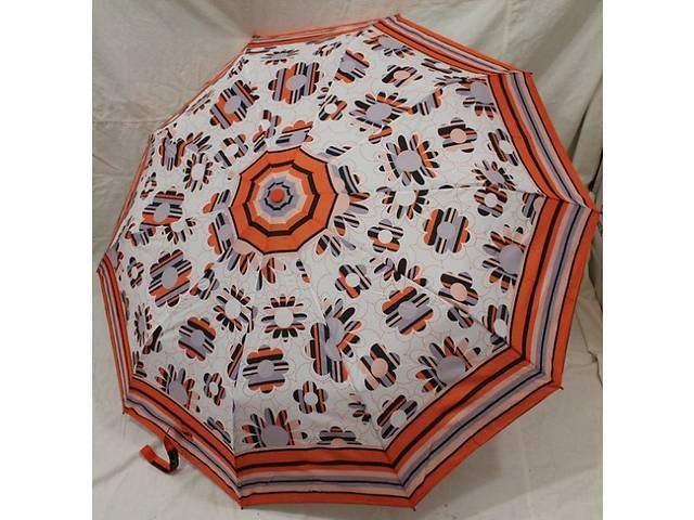 купить бу зонт женский полуавтомат в Кропивницком (Кировограде)