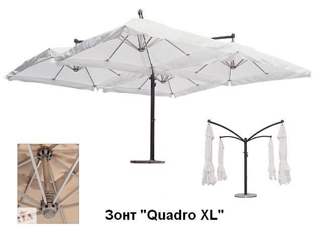 """купить бу Зонт консольный """"Quadro XL"""" в Одессе"""