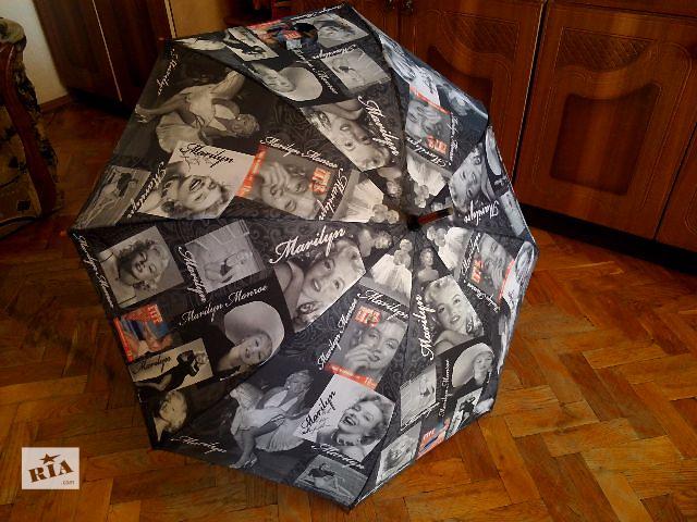 бу Зонтик Мэрилин Монро в Киеве