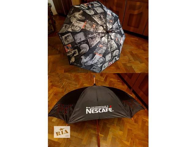 купить бу Зонтик трость в Киеве