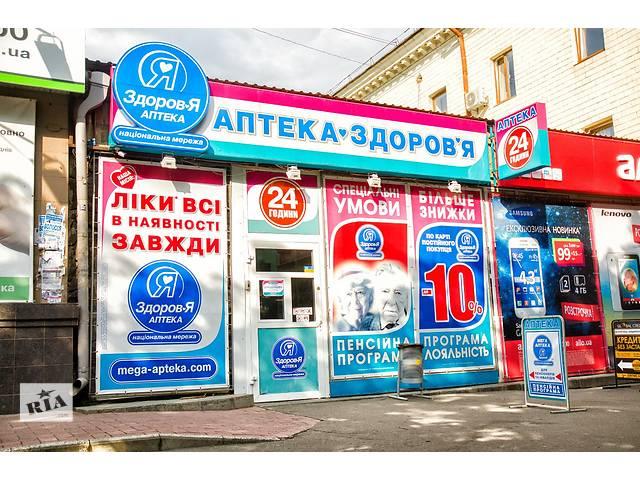 продам Наружная реклама бу в Черкасской области
