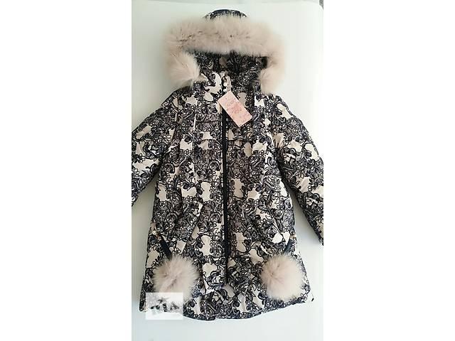 бу Зимнее пальто для девочек ,120-140см в Киеве