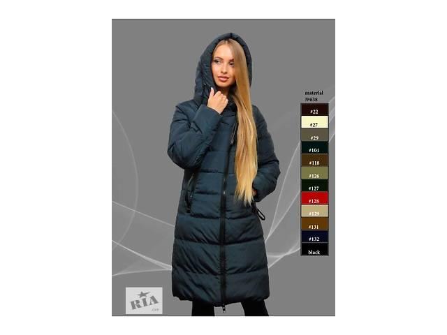 Зимнее женское пальто- объявление о продаже  в Харькове