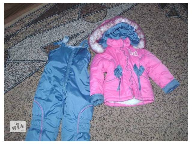 бу зимняя куртка со штанами в Черновцах