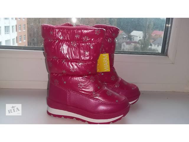 бу Зимняя детская  обувь, дутики Том.м р-р23-30 в Киеве
