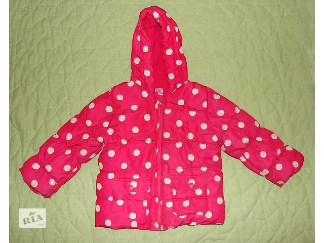 бу Зимняя куртка детская в идеальном состоянии F&F + шапочка в подарок в Харькове