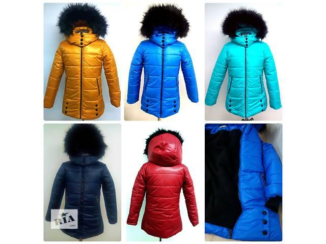 Зимняя куртка для девочки, р.30-38- объявление о продаже  в Одессе