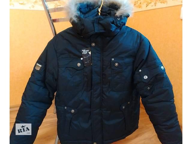 Зимняя куртка на мальчика очень теплая 9, 10, 11, лет- объявление о продаже  в Мариуполе