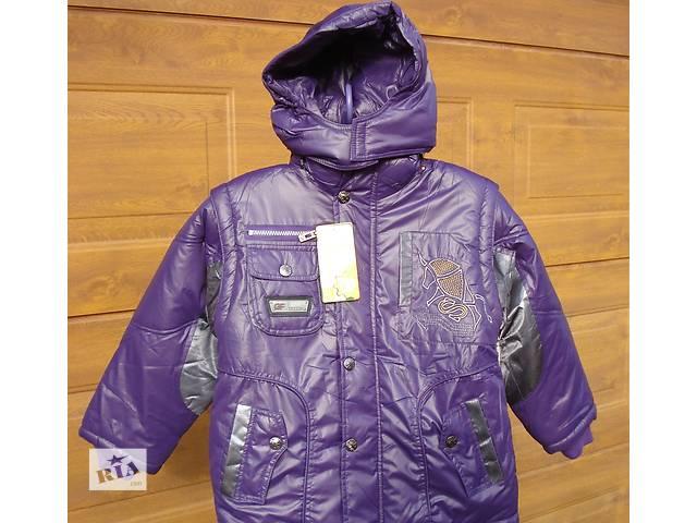бу Зимняя куртка на меху в Харькове