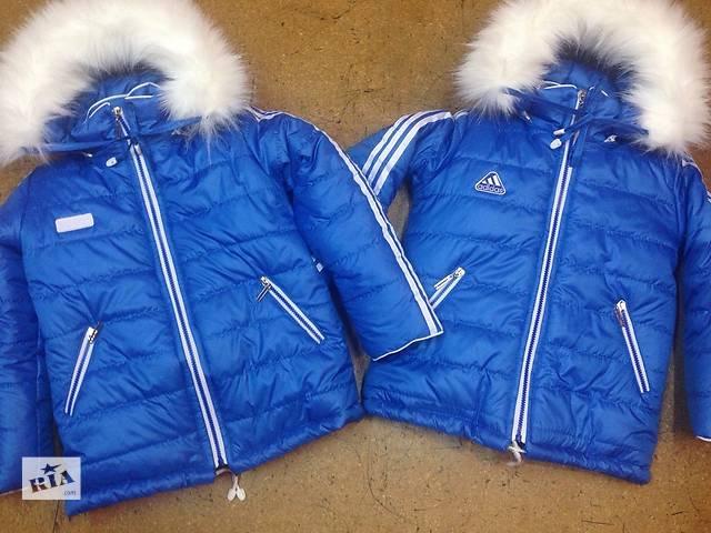 купить бу зимняя куртка в Славянске