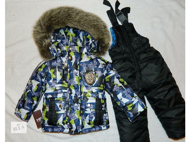 Зимняя курточка и полукомбинезон Абстракция-зелёная 110- объявление о продаже  в Харькове