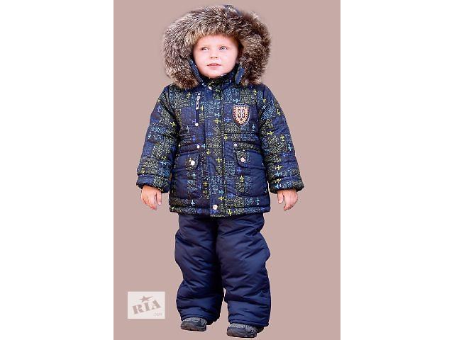 Зимняя курточка и полукомбинезон  ,размеры только 92- объявление о продаже  в Харькове