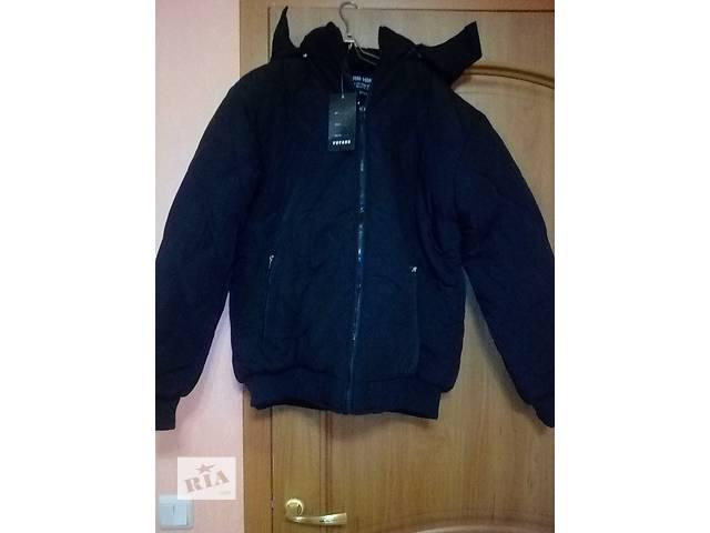 Зимняя мужская куртка!Дешево!!- объявление о продаже  в Каменском (Днепродзержинске)