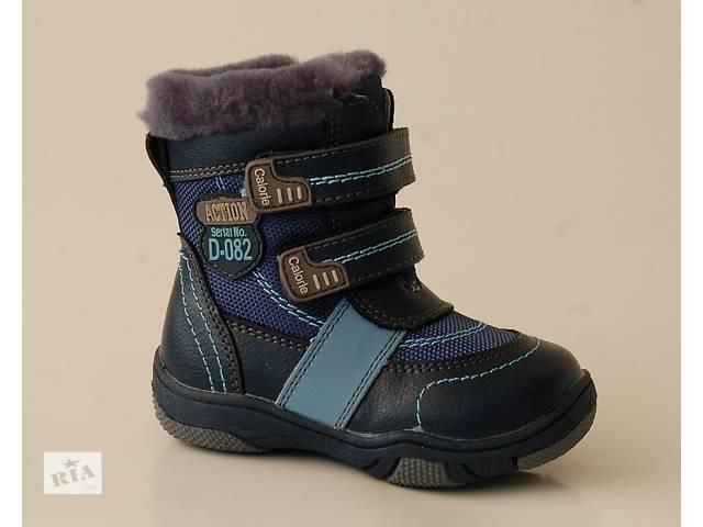 купить бу Зимняя обувь для мальчиков. в Сумах
