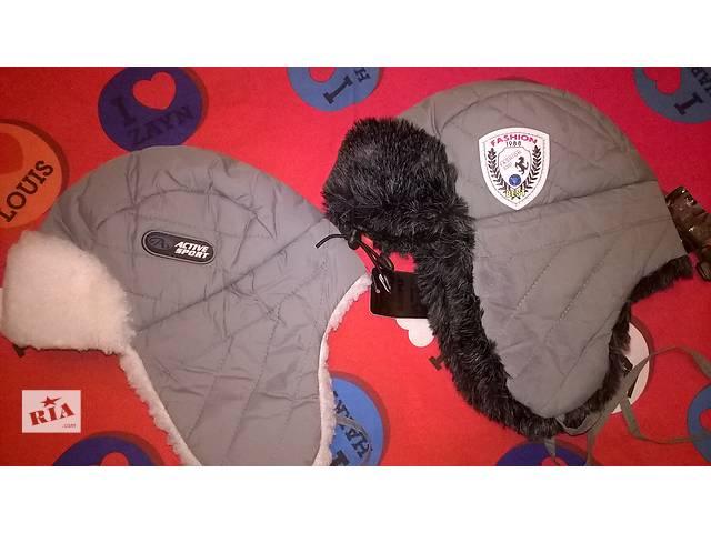 купить бу Зимняя шапка на мальчика опт цена в Бердичеве
