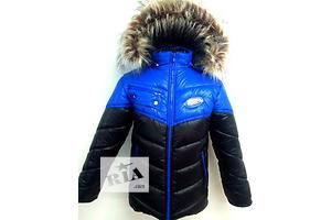 Зимняя теплая двухцветная куртка с жилеткой на мальчика -подростка,размеры 36-44