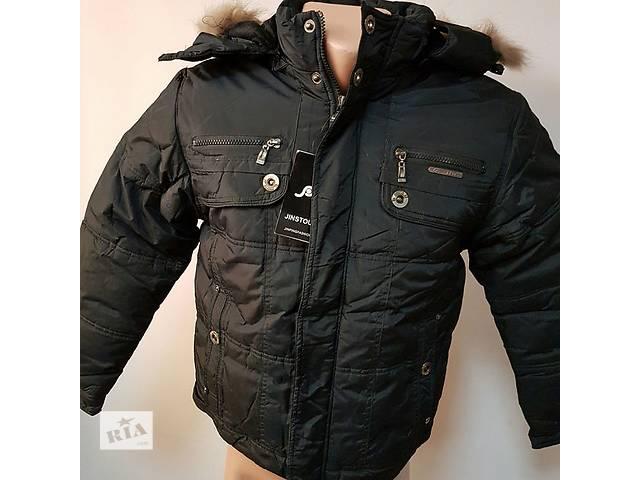 бу Зимняя теплая куртка на мальчика 10, 11, 12, 13, 14, 15, 16 лет и старше в Мариуполе