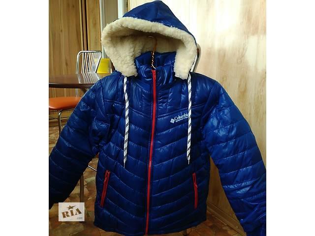 Зимняя теплая куртка на мальчика на овчине  7,8, 9, 10 лет.- объявление о продаже  в Мариуполе (Донецкой обл.)