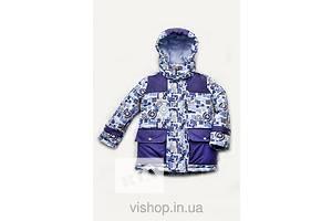 Детские куртки Модный карапуз