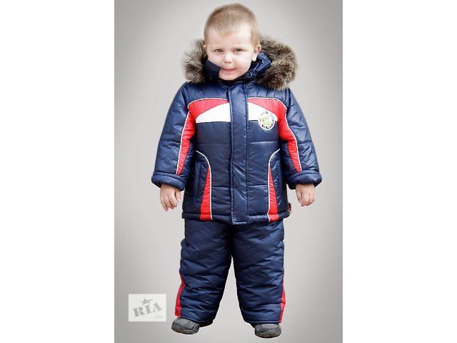 бу Распродажа! Зимняя курточка и полукомбинезон, размеры 86, 92, 98, 104, 110 в Харькове