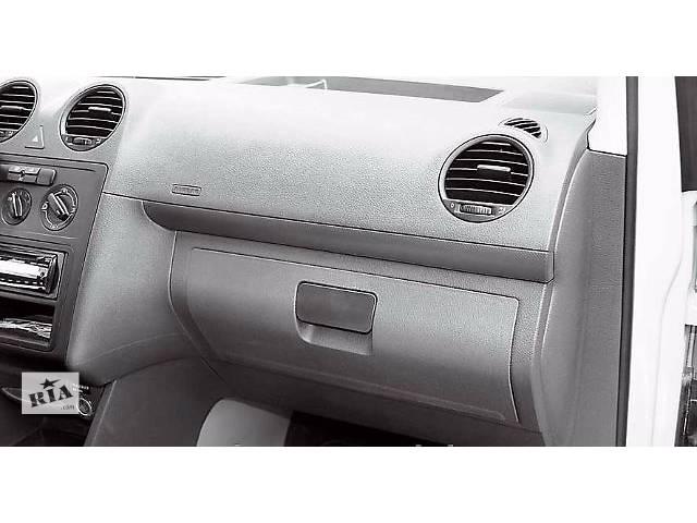 купить бу Бардачок на Volkswagen Caddy (2004-2010) - 75дол. в Киеве