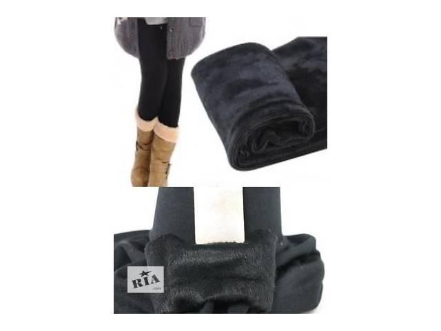 купить бу Зимние бесшовные термо-лосины на меху из верблюжей шерсти, 46-52 р в Виннице