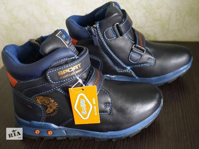 Зимние ботинки для мальчика- объявление о продаже  в Черняхове (Житомирской обл.)