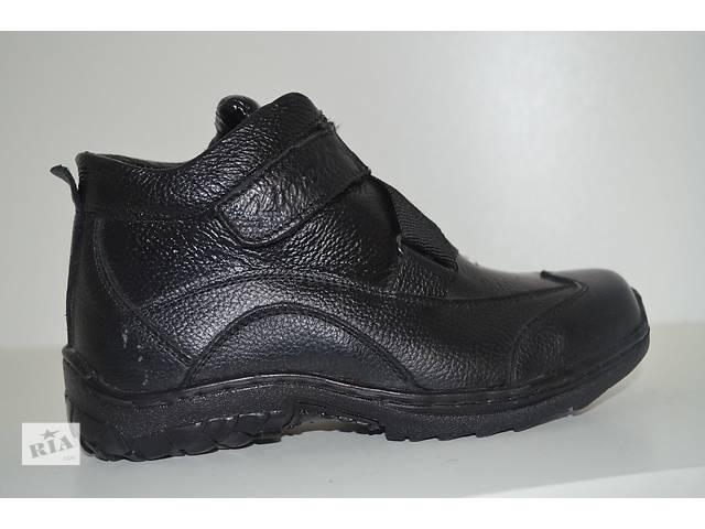 бу Зимние ботинки для мальчиков в Сумах