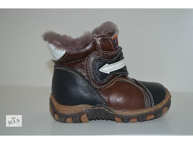 Зимние ботинки для мальчиков- объявление о продаже  в Сумах