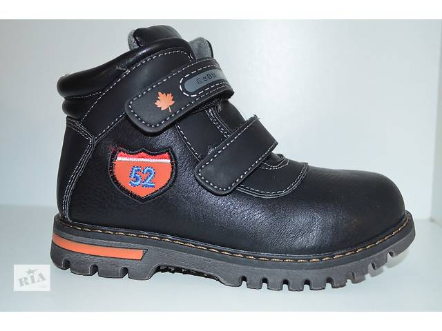 купить бу Зимние ботинки для мальчиков  в Сумах