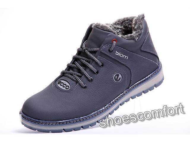 бу Зимние ботинки Ecco Biom Blue 06 из натуральной кожи на меху в Вознесенске