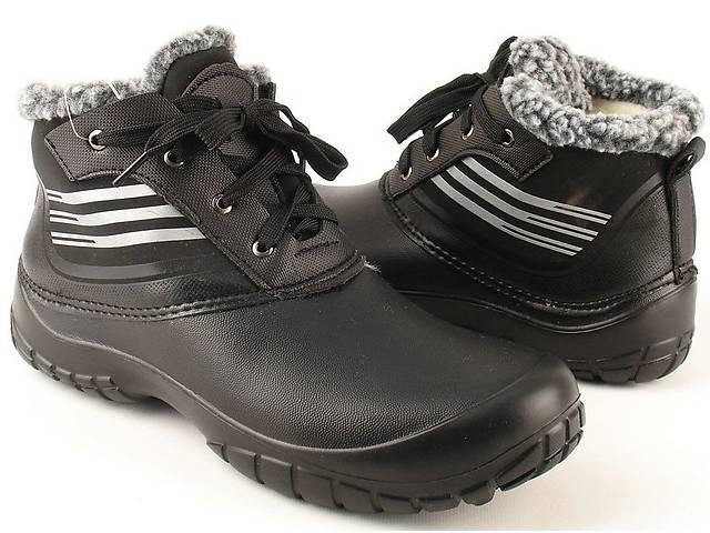 Зимние ботинки Эва 36 -45 р.р. не промокают, теплые и легкие- объявление о продаже  в Павлограде