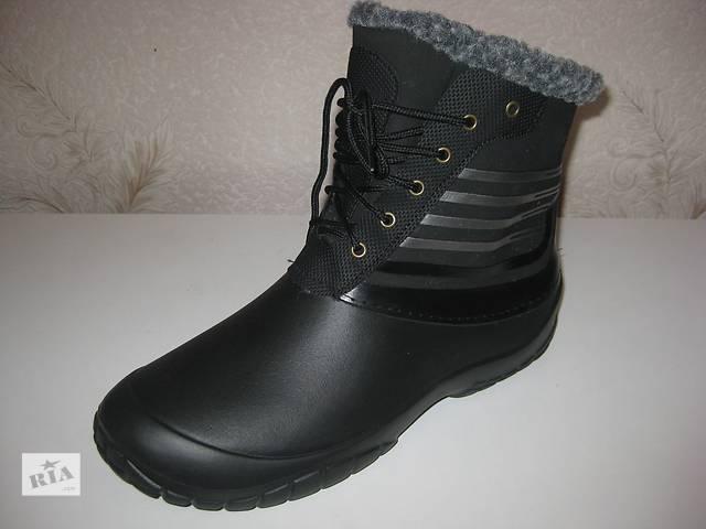 купить бу Зимние ботинки ЭВА высокие 42-45 р.р Не промокают, теплые и легкие. в Павлограде