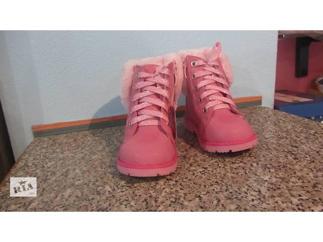 Зимние ботинки на девочку с 22-27- объявление о продаже  в Бердичеве