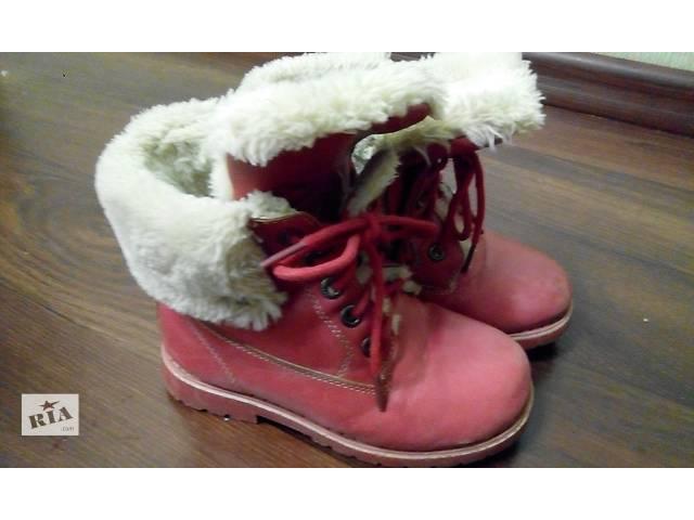 бу Зимние ботинки на девочку в Ровно