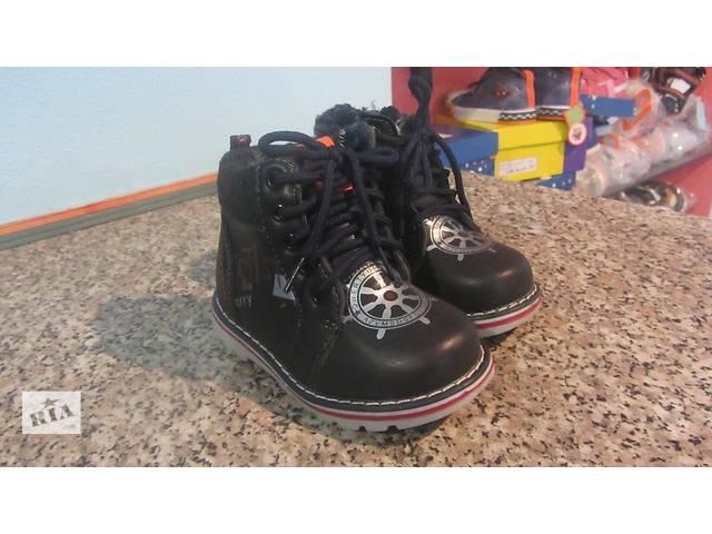 продам Зимние ботинки на мальчика 22-27р. бу в Бердичеве