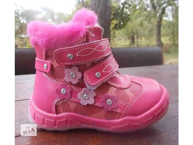 купить бу Зимние ботинки на натуральной цегейке для девочки. Доставка. Р. 24 в Виннице
